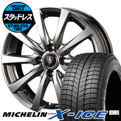 165/55R14 72H MICHELIN ミシュラン X-ICE XI3 エックスアイス XI-3 Euro Speed G10 ユーロスピード G10 スタッドレスタイヤホイール4本セット