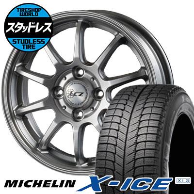 175/65R14 86T MICHELIN ミシュラン X-ICE XI3 エックスアイス XI-3 LCZ010 LCZ010 スタッドレスタイヤホイール4本セット