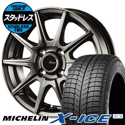 185/60R14 86H MICHELIN ミシュラン X-ICE XI3 エックスアイス XI-3 V-EMOTION GS10 Vエモーション GS10 スタッドレスタイヤホイール4本セット