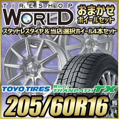 205/60R16 92Q TOYO TIRES トーヨー タイヤ Winter TRANPATH TX ウィンタートランパス TX 0.498880597014925 おまかせスタッドレスタイヤホイール4本セット