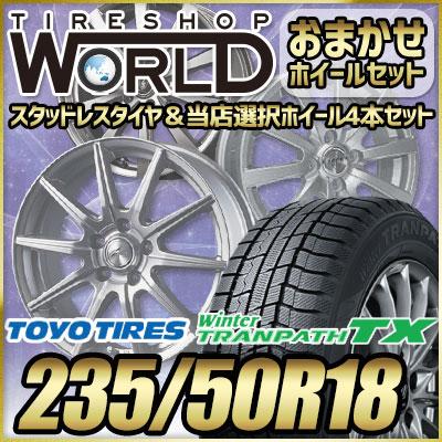 235/50R18 97Q TOYO TIRES トーヨー タイヤ Winter TRANPATH TX ウィンタートランパス TX  おまかせスタッドレスタイヤホイール4本セット