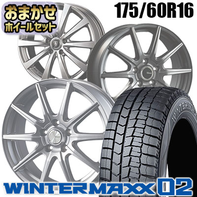 175/60R16 82Q DUNLOP ダンロップ WINTER MAXX 02 WM02 ウインターマックス 02  おまかせスタッドレスタイヤホイール4本セット