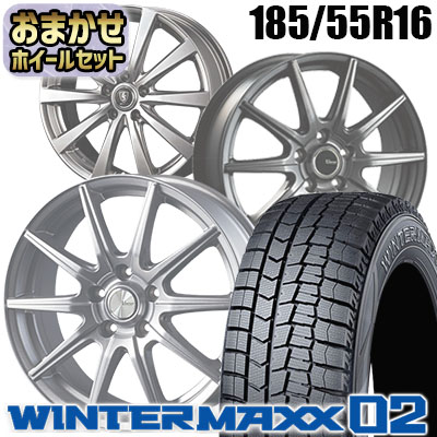 185/55R16 83Q DUNLOP ダンロップ WINTER MAXX 02 WM02 ウインターマックス 02  おまかせスタッドレスタイヤホイール4本セット