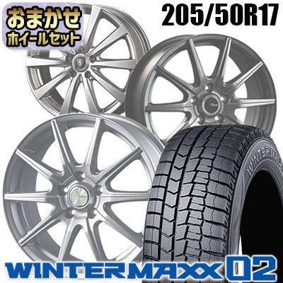 205/50R17 89Q DUNLOP ダンロップ WINTER MAXX 02 WM02 ウインターマックス 02  おまかせスタッドレスタイヤホイール4本セット