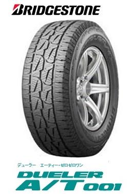 【取付対象】BRIDGESTONE ブリヂストン DUELER A/T001 215/80R15 102S RBL デューラー(タイヤ単品1本価格)