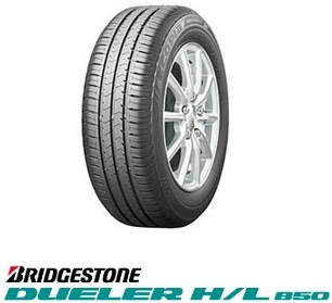 【取付対象】BRIDGESTONE ブリヂストン DUELER H/L850 215/70R16 100H(タイヤ単品1本価格)