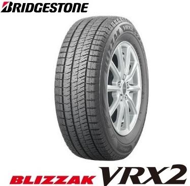 【取付対象】ブリヂストン ブリザック BLIZZAK VRX2 215/50R17 91Q BRIDGESTONE VRX2 スタッドレスタイヤ 冬タイヤ(タイヤ単品1本価格)