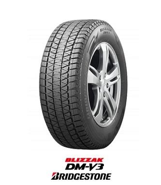 ブリヂストン スタッドレスタイヤ BLIZZAK DMV3 285/50R20 116Q ブリザック DM-V3 BRIDGESTONE(タイヤ単品1本価格)