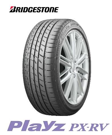 【取付対象】BRIDGESTONE Playz PX-RV 215/65R15 96H ブリヂストン プレイズ ピーエックス アールブイ PXRV(タイヤ単品1本価格)