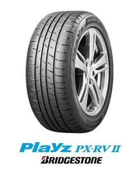 【取付対象】BRIDGESTONE Playz PX-RVII 235/55R18 100V ブリヂストン プレイズ ピーエックス アールブイ PXR2V(タイヤ単品1本価格)