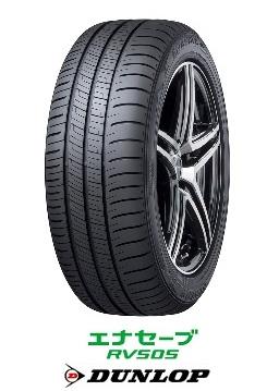 ダンロップ エナセーブ RV505 225/50R18 95V DUNLOP ミニバン(タイヤ単品1本価格)