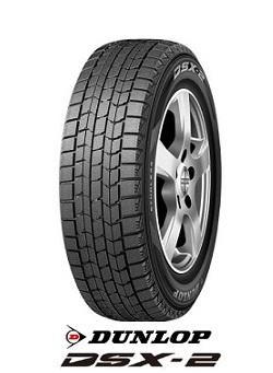 【取付対象】ダンロップ スタッドレスタイヤ DSX2 255/40R18 95Q DUNLOP(タイヤ単品1本価格)