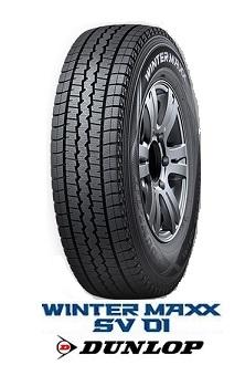 【取付対象】ダンロップ スタッドレスタイヤ WINTER MAXX SV01 185R14 8PR DUNLOP ウインターマックスSV01(タイヤ単品1本価格)