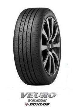 DUNLOP VEURO VE303 ダンロップ ビューロ 245/35R20 95W XL(タイヤ単品1本価格)