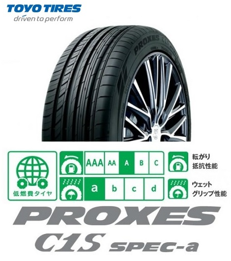 TOYO TIRES DELVEX M634 205/70R16 111/109L バン・小型トラック用 サマータイヤ