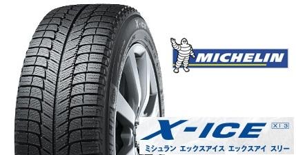 ミシュラン スタッドレスタイヤ  X-ICE XI3 245/45R19 102H XL エックスアイス エックスアイスリー MICHELIN(タイヤ単品1本価格)