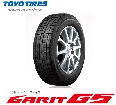 【取付対象】トーヨー スタッドレスタイヤ TOYO GARIT G5 225/55R17 97Q  ガリット G5(タイヤ単品1本価格)