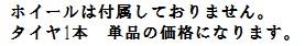 【取付対象】YOKOHAMA ヨコハマ DNA map ES340 205/55R16 89V(タイヤ単品1本価格)