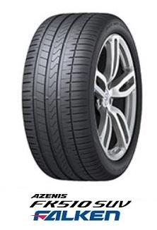 FALKEN AZENIS FK510SUV 235/65R17 108W XL ファルケン アゼニス(タイヤ単品1本価格)
