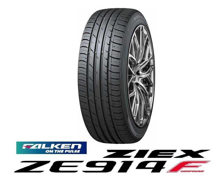【取付対象】FALKEN ZEIX ZE914F 205/50R16 87V ファルケン ジークス(タイヤ単品1本価格)