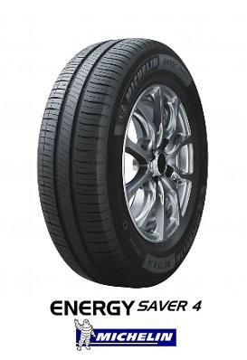 【取付対象】MICHELIN ENERGY SAVER4 175/60R16 86H XLミシュラン エナジー セイバー4(タイヤ単品1本価格)