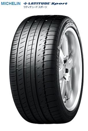 ミシュラン ラティチュード LATITUDE Sport 275/45R20 110YXL N0 MICHELIN(タイヤ単品1本価格)