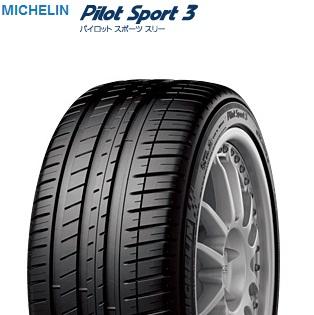 MICHELIN ミシュラン Pilot Sport 3 195/50R15 82V パイロットスポーツ3(タイヤ単品1本価格)