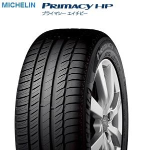 MICHELIN ミシュラン PRIMACY HP 275/35R19 96Y ★ZP(ランフラット)(タイヤ単品1本価格)