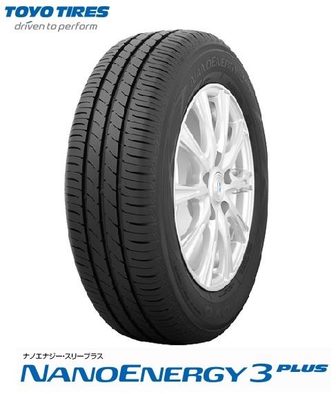 【取付対象】トーヨー TOYO NANO ENERGY3 PLUS 215/45R17 87W ナノエナジー3プラス(タイヤ単品1本価格)
