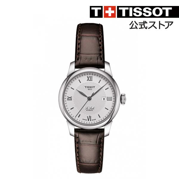 85c94397ef TISSOT腕時計ティソ公式ル・ロックルオートマティックレディ(29.00)シルバー色文字盤