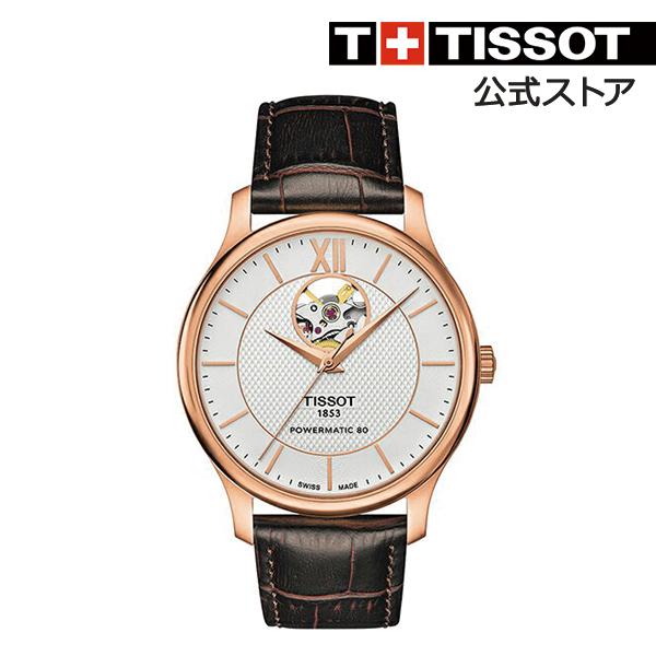 ティソ 公式 メンズ 腕時計 TISSOT トラディション オートマティック オープンハート パワーマティック80 オートマティック シルバー文字盤 レザー 【男性 TRADITION 自動巻き 革ベルト スイスウォッチ スイス製 ブランド ビジネス 高級腕時計 おしゃれ】