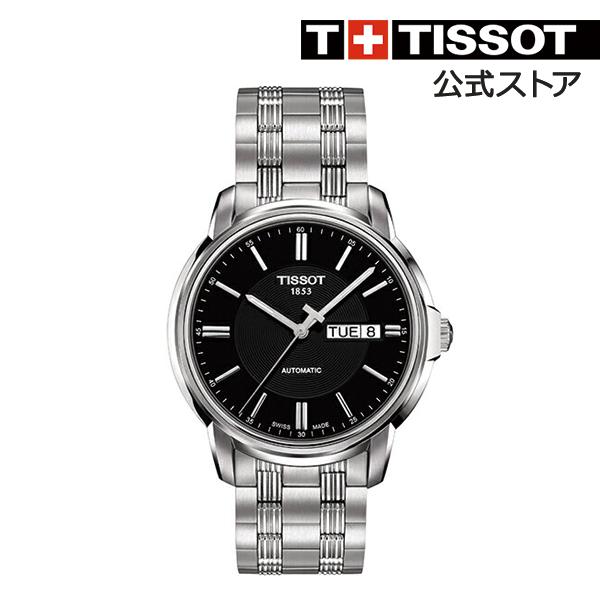 TISSOT 腕時計 ティソ 公式 メンズ オートマティックIII スリー オートマティック ブラック文字盤 ブレスレット【時計 腕時計 AUTOMATIC III 自動巻き プレゼント ウオッチ ウォッチ ブランド ギフト ビジネス時計 ボーナス 】