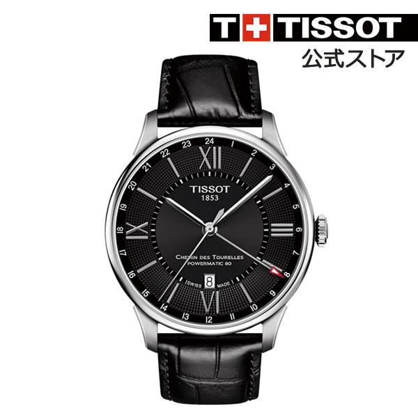 TISSOT 腕時計 ティソ 公式 メンズ シュマン・デ・トゥレル オートマティック GMT パワーマティック80 ブラック文字盤 ブラックレザー