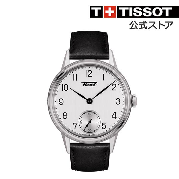 TISSOT 腕時計 ティソ 公式 メンズ ヘリテージ メカニカル シルバー文字盤 レザー【時計 レザーベルト 手巻き メンズ 革ベルト ウォッチ ブランド HERITAGE ギフト プレゼント 新品 ボーナス 】
