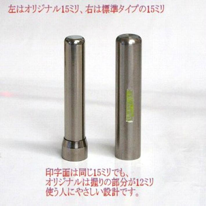 研磨チタン- NewForm-15mm銀行印