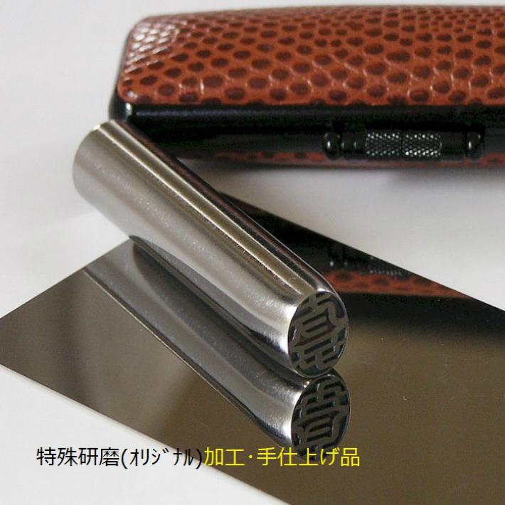 セール品 titan彫刻- 小判形チタン10mm銀行印 超特価SALE開催