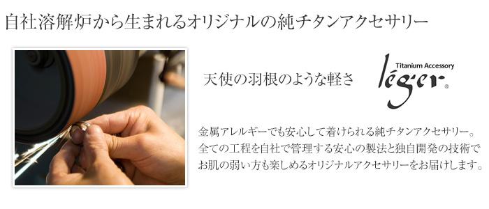 【金属アレルギー対応】純チタン ペアリング 12月誕生石 タンザナイト  UB10-12U42pair【いい夫婦の日 / マリッジリング / 結婚指輪】