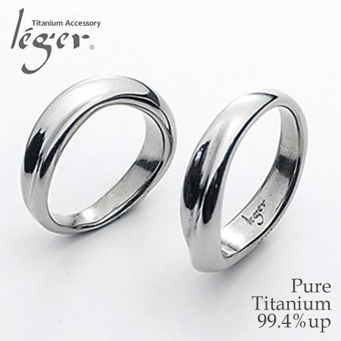 【 金属アレルギー 対応】純チタンペアリング U32pair( アレルギーフリー リング 指輪 ペアリング 結婚指輪 マリッジリング チタン 純チタン シンプル ユニセックス 男女兼用 メンズ レディース 男性 女性 )