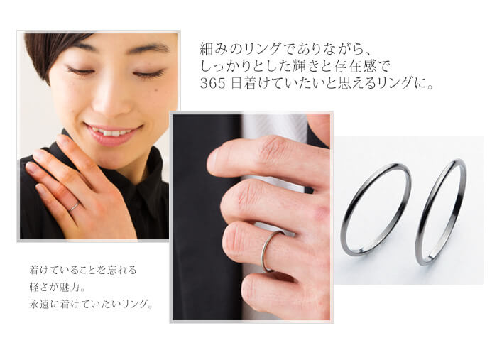【金属アレルギー対応】 純チタンペアリング 甲丸/かまぼこ型1.5mm幅  U95pair 【いい夫婦の日 / マリッジリング / 結婚指輪】
