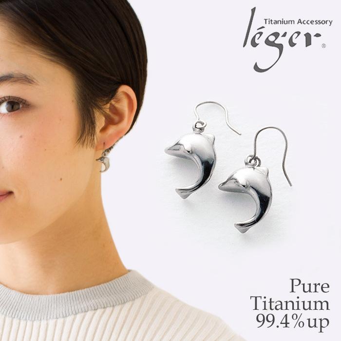 titan rakuten global market hypoallergenic titanium earrings