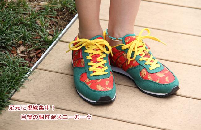 罐子蛾跑步鞋ZDSJ-CA-7013