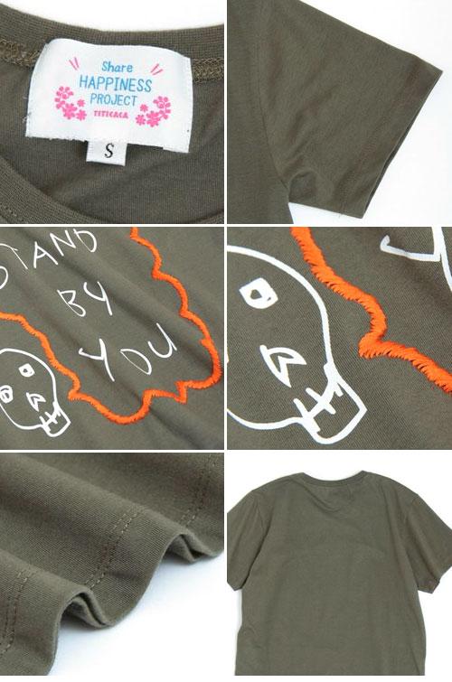 STANDBYYOUT 衬衫 ESI-CD-303