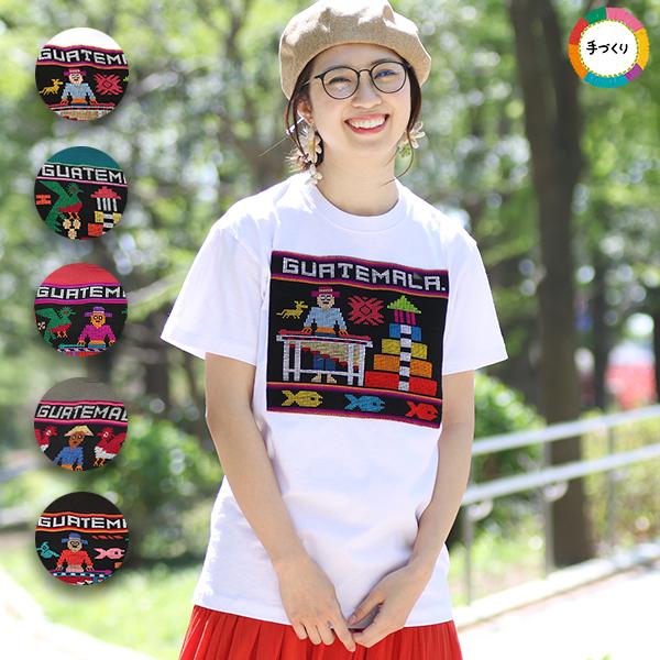 グアテマラ Tシャツ