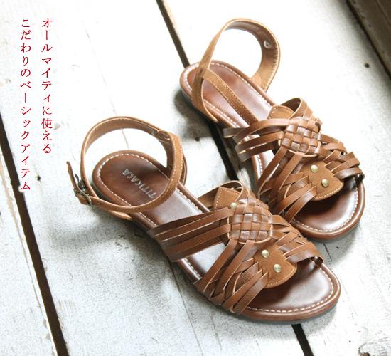 编织凉鞋 /ZCSJ-7122 / 喀喀官方 /TITICACA