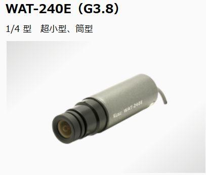 Watec ワテック アナログカラーミニチュアカメラ WAT-240E-G3.8 レンズ標準品 1/4型M12マウント先バラ(筒型)