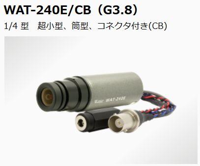 Watec ワテック アナログカラーミニチュアカメラ WAT-240E-CB-G3.8 レンズ標準品 1/4型M12マウント(筒型)BNC・DCコネクタ取付け加工済