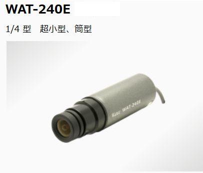 Watec ワテック アナログカラーミニチュアカメラ WAT-240E-G8.0 レンズ変更品 1/4型M12マウント(筒型)先バラ (レンズ0820BC-12に交換)