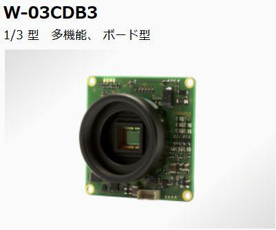Watec ワテック W-03CDB3 多機能型 CS レンズ対応 ボード型 カラーカメラ