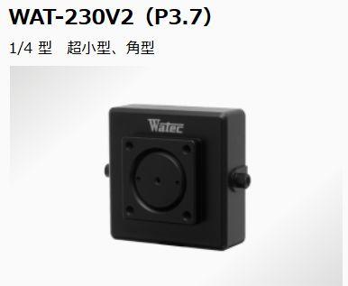 Watec ワテック アナログカラーミニチュアカメラ WAT-230V2 P3.7 ピンホール レンズ品 1/4型 M12マウント(角型)