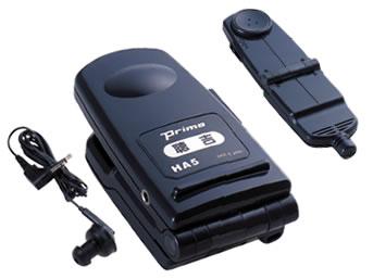 プリモ 最安値 マイクレシーバー 助聴器 聴吉 激安通販ショッピング HA-5